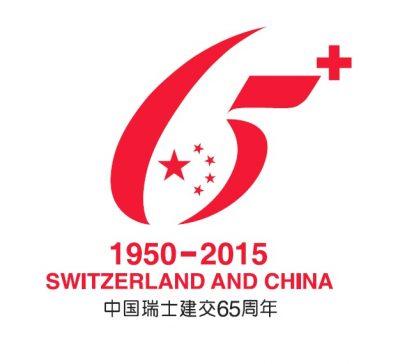 Schweiz65